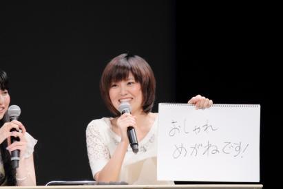 金元寿子の画像 p1_8