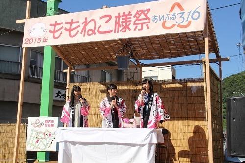 広橋涼の画像 p1_5