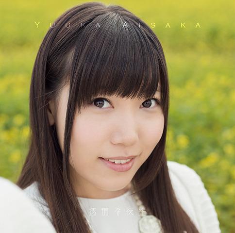 相坂優歌の画像 p1_8