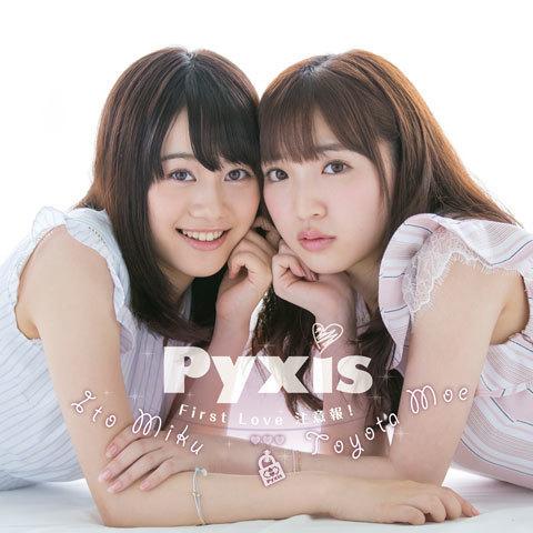 伊藤美来の画像 p1_24