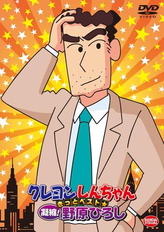 クレヨンしんちゃん (アニメ)の画像 p1_23