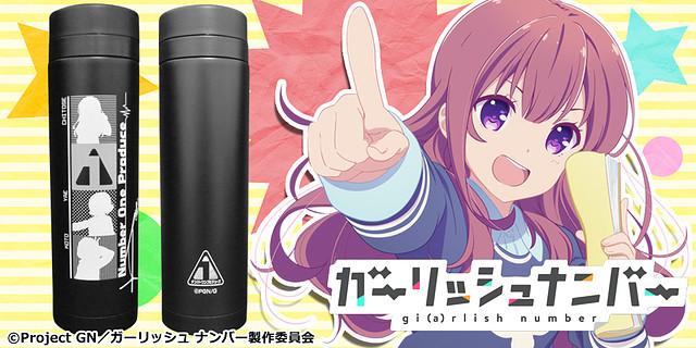 【CROSS-CF限定】ガーリッシュ ナンバー スリムサーモステンレスボトル