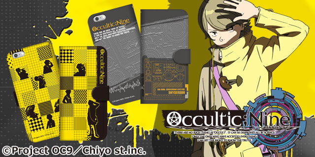 【CROSS-CF限定】Occultic;Nine-オカルティック・ナイン- 手帳型スマートフォンケース/シルエット・スカイセンサー