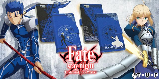 【CROSS-CF限定】Fate/stay night [Unlimited Blade Works] 手帳型スマートフォンケース/セイバー・ランサー
