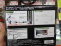 PCI×2本を増設できる変換基板が発売! エアリア「拡張ボードの旧世主」