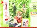 ちはやふる2、劇場版スタドラ、Wake Up,Girls!など最近の新着アニメ情報!