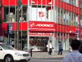 ゲームセンター「アドアーズ 秋葉原店」がオープン
