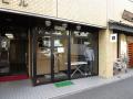 TUCANO STORE(トゥカーノストア)、9月28日に「逸品道」としてリニューアルオープン
