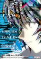ルミネエスト新宿/ルミネマン渋谷が「ヱヴァQ」とコラボ! 10月1日からノベルティを配布