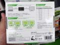 USB3.0対応の外付けビデオアダプタに低価格モデル! 玄人志向製