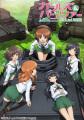 TVアニメ「ガールズ&パンツァー」、ライバル校/キャラが徐々に明らかに! 9月30日にはイベント2つ