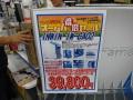 ミルフィーユ構造のアルミケース! INWIN「H-Frame」発売