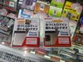 Bluetooth4.0を採用したセキュリティカードが発売! バッファロー製