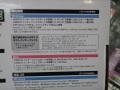400MB/s越えを実現した外付けHDDケースがセンチュリーから! UASP対応
