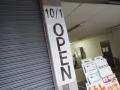 「築地 魚丸弁当」が10月1日にオープン! 蔵前橋通り沿い、築地直送の魚を使用