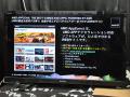 「秋のAMD祭り 新世代APU発売(前)記念イベント」開催! 新型APU「Trinity」をアピール