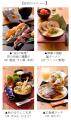 秋葉原UDXレストラン街・AKIBA_ICHI、秋キャンペーン「〈昼〉飯ヶ原の戦い」を10月1日から