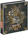「SDガンダム外伝 騎士ガンダム」、カードダス再始動! 新約 救世騎士伝承「神話復活編」が2013年1月に