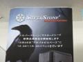 「SilverStone新商品発表会2012秋」が10日6日開催! 未発表製品の展示も
