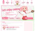 独身男性向けのキッチンスタジオ(料理教室)が秋葉原に! 「きっちんあらもーど」、10月13日オープン