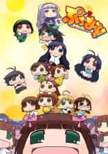 「ぷちます!」のアニメ化が決定! 「アイドルマスター」スピンオフ作品