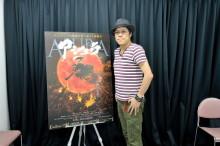 さとうけいいち監督が放つ新たな衝撃作! 映画「アシュラ」インタビュー