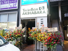 ライブ/イベントスペース「Twin Box AKIHABARA」が裏通りにオープン、最大収容人数200人