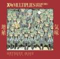 初音ミクによるYMOカバーアルバム第2弾は12月5日に! HMO「増殖気味」、ねんぷち付属の限定版も
