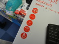 Windows 8キー搭載のワイヤレスキーボード! 「Microsoft Sculpt Comfort Keyboard」近日発売
