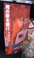 鳥肌モノ…! マクロスFB7、主題歌CD「娘々FIRE!~突撃プラネットエクスプロージョン/ヴァージンストーリー」発売