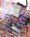 \アッカリーン/ ゆるゆりライブ第2弾「七森中♪うたがっせん」のBD/DVDが発売! 次回は2013年2月
