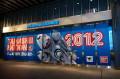 「超合金ガンプラ」など新製品が勢揃い! バンダイ「魂ネイション2012」、秋葉原で開幕