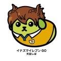 「劇場版 イナズマイレブンGO vs ダンボール戦機W」と「豆しば」のコラボCMが完成! アニメキャラ初コラボ