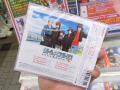 アニメ版リトバス、OP/ED主題歌「Little Busters!/Alicemagic」発売! リアレンジ+ボーカル再収録