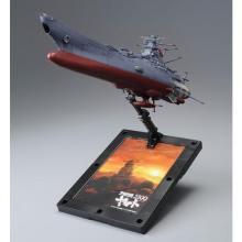 限定オプション付属の「ヤマト」プラモ! 「1/1000 宇宙戦艦ヤマト2199 スペースパノラマVer.」