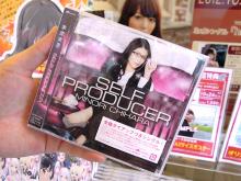 茅原実里 16thシングル「SELF PRODUCER」発売! チア、CA、ポリスなどのコスプレ姿を披露