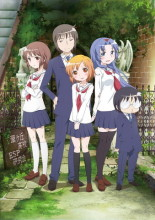 TVアニメ「琴浦さん」は2013年1月スタート! 声優陣も発表