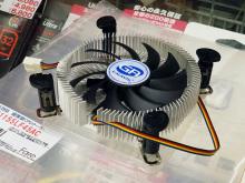 全高23.5mmの超薄型LGA1155用CPUクーラー! G-Alantic「SK1155LF45AC」発売
