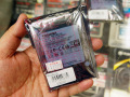 1.5TBの2.5インチHDDが東芝から初登場! 「MQ01ABC150」発売