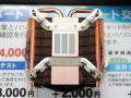 全銅製ヒートシンク採用の薄型CPUクーラー! THERMOLAB「LP53」発売