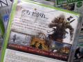 「アサシン クリード III」、「サモンナイト4」など今週発売の注目ゲーム!