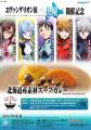 「エヴァンゲリオン展×札幌」コラボのスープカレーが登場! レイ=野菜、アスカ=チキン、カヲル=きのこ