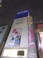 【週間ランキング】2012年11月第3週のアキバ総研ホビー系人気記事トップ5
