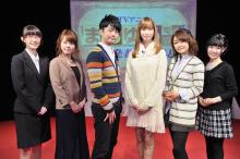 2013冬アニメ「まおゆう魔王勇者」、放送局と追加声優を発表! 放送直前イベント「駄肉祭」も