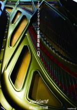 「ヱヴァQ」、新宿ヱヴァ祭りでの世界最速上映が決定! 「序 1.11」 「破 2.22」の特別上映も