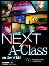 プロダクションI.G、ベンツ新型Aクラスの告知アニメ「NEXT A-Class」を制作! 西久保、貞本、黄瀬、川井らが参加