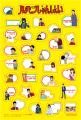 モンキー・パンチ、アニメ「ルパンしゃんしぇい」についてコメント! 「何だこりゃって思ったよ!」