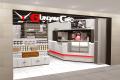 「ガンダムカフェ 東京駅店」が12月20日にオープン! 東京駅一番街で約50種のメニューを提供、限定グッズも
