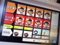 ラーメン「麺屋ここいち 元祖尾張中華そば 秋葉原店」オープン! カレー「CoCo壱番屋」の新業態、コシヒカリ麺を用意