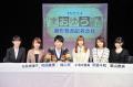 TVアニメ「まおゆう魔王勇者」、放送情報決定! 最速は1月4日、3サイトでインターネット配信を実施